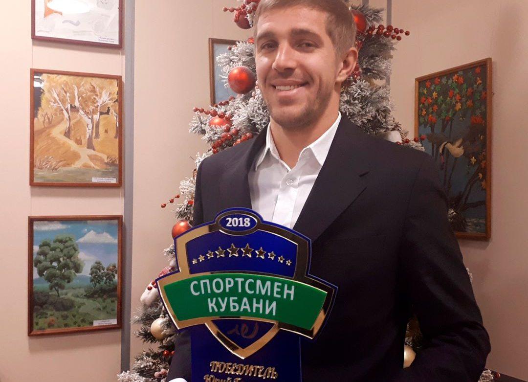 Хавбек «Краснодара» Газинский стал «Спортсменом года Кубани»