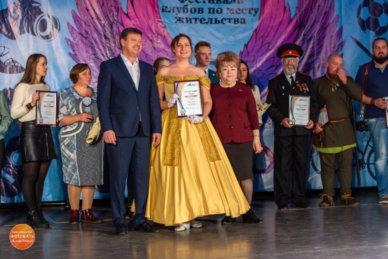 Представителей лучших молодежных клубов наградили в Краснодаре