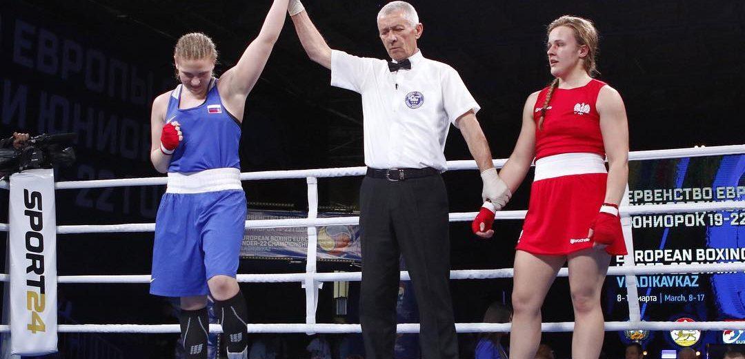 Во Владикавказе вручили кубки первенства Европы по боксу среди юниоров