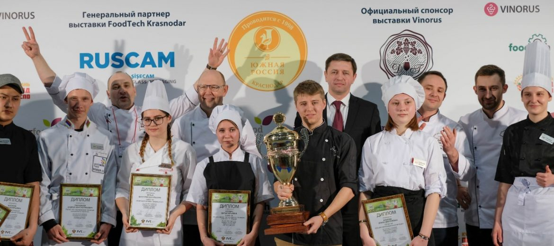 Конкурс поваров «Олимп вкуса» прошел на Кубани