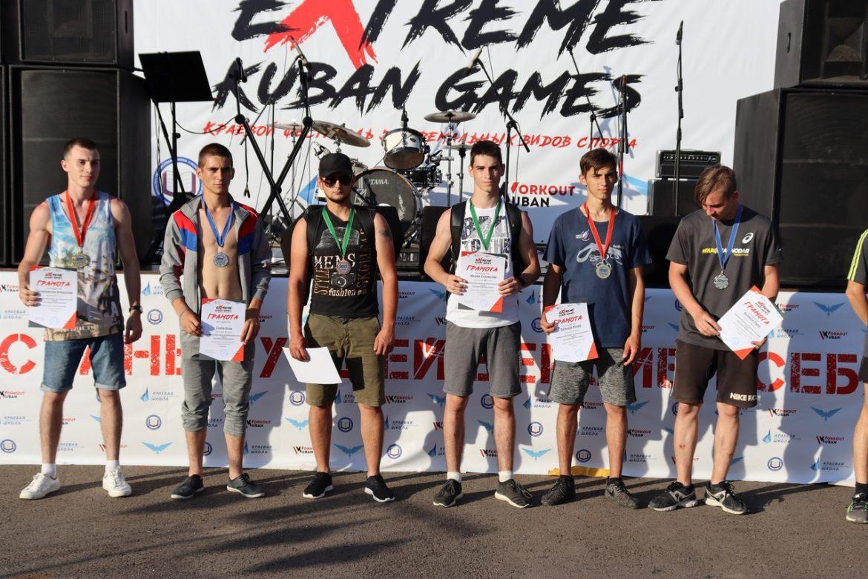 Зональный этап The Kuban eXtreme games прошел в Горячем Ключе