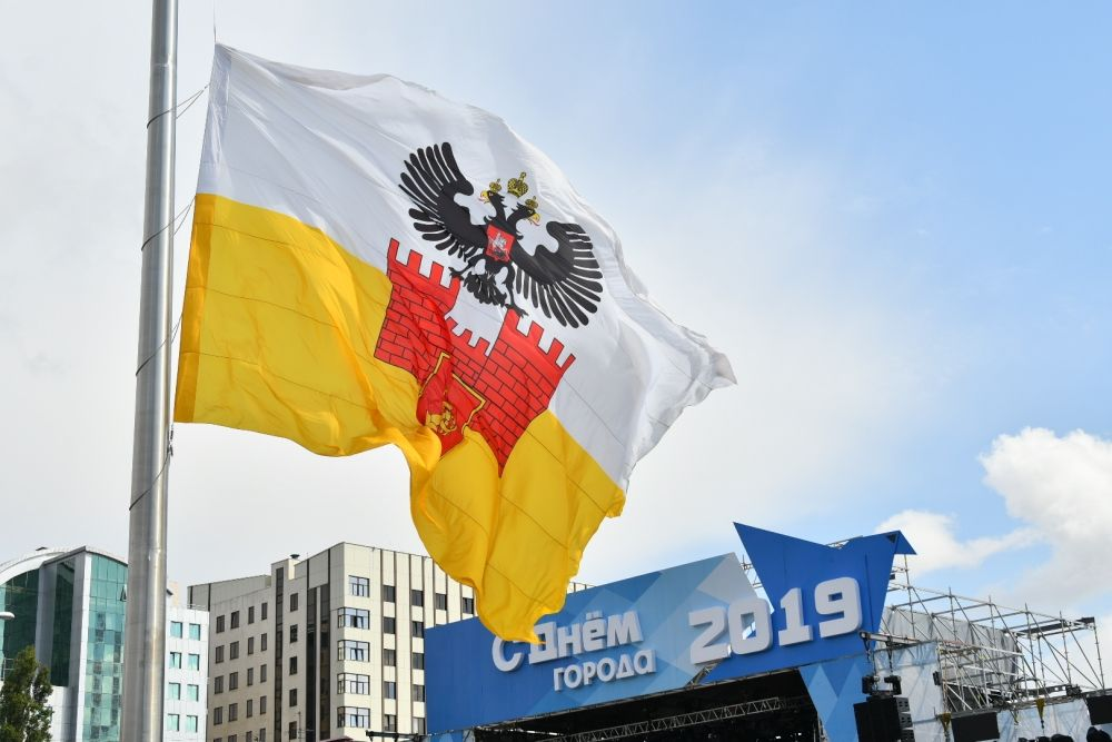 Краснодар отметил 226-ю годовщину со дня основания