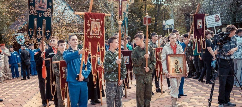 Православная молодежь Кубани провела слет в Горячем Ключе