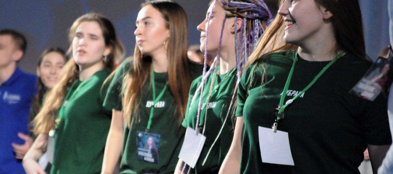 В Краснодаре начала работу школа вожатых молодежного лагеря «Дубрава»